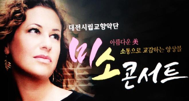 Nl4 Korea 1 Gwendolyn Masin